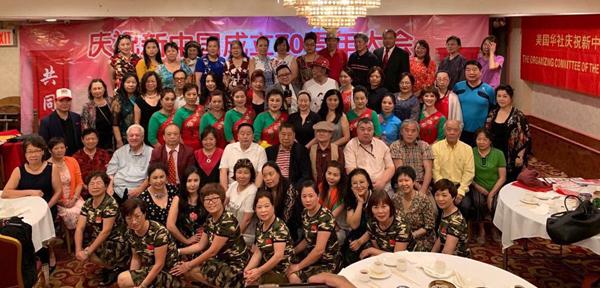 世界华人精英联合会国庆大会组织委员会议召开