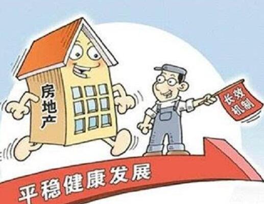 中国内地房地产何去何从?