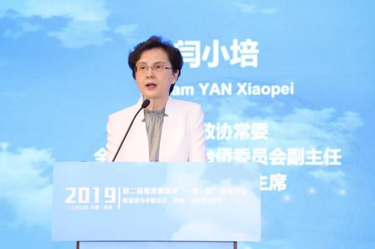 """第二届粤港澳对接""""一带一路""""建设论坛在中国珠海举行"""