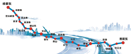 """成贵高铁全线通车_宜宾一路向""""黔""""南行大提速"""