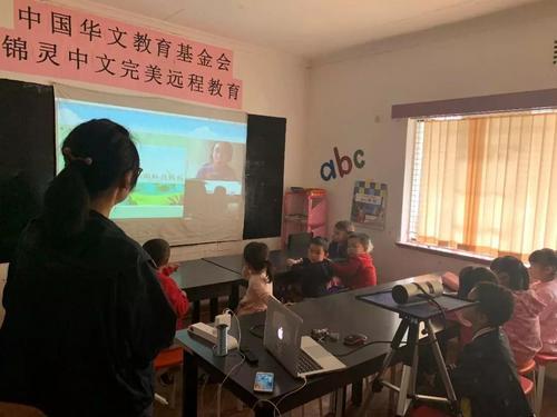 肯尼亚华韵学堂动漫中文课堂第一期课程圆满结束