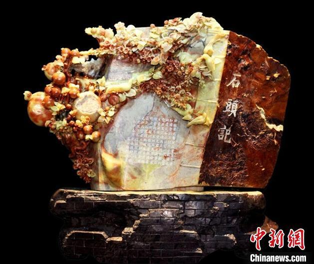 图为:张爱光创作的青田石雕《石头记》 范宇斌 摄