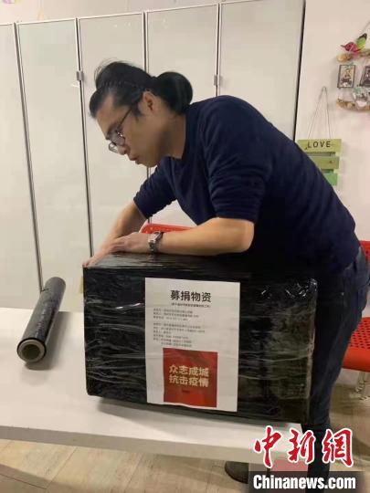 西班牙侨界人士在打包准备寄往中国的物资。 西班牙墨谦书院提供 摄