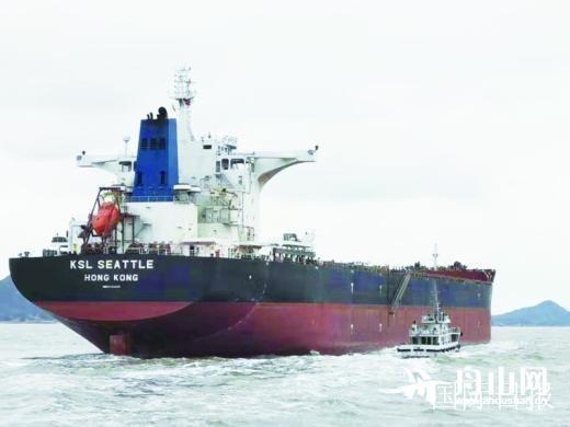 舟山外轮供应供货值突破20亿美元大关