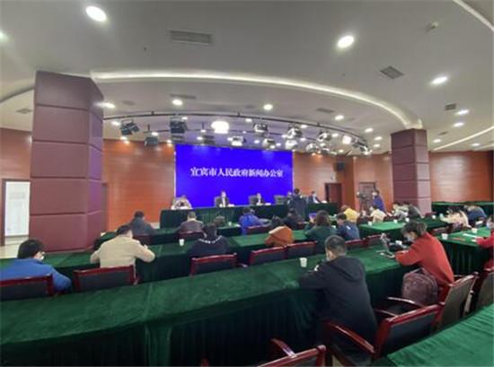 """全省首个省级新区!宜宾三江新区释放了哪些_""""新""""信号"""