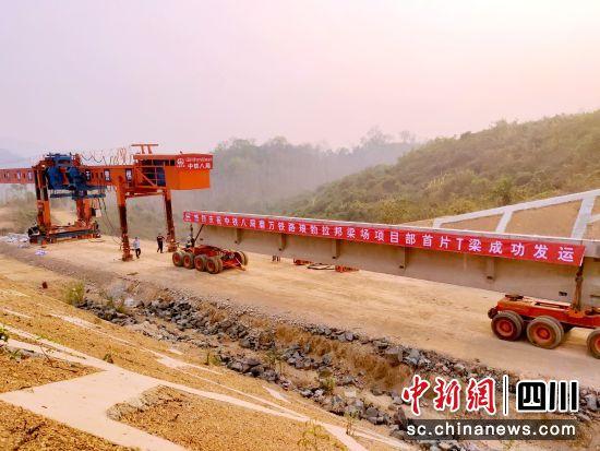 """""""一带一路""""重点项目中老铁路工程顺利推进"""