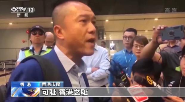 完善法制_确保香港长治久安