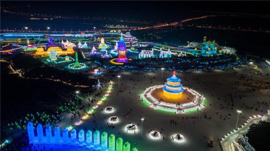 长春冰雪新天地开园:打造世界级的冰雪主题乐园