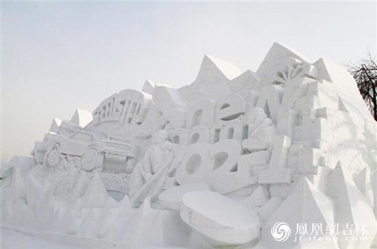 一种颜色,万种风情_――净月雪世界打造长春冰雪新高地
