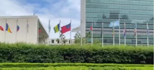 黄建南作品亮相联合国和平音乐会暨非洲日活动