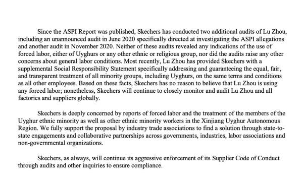 美国企业斯凯奇发布调查报告